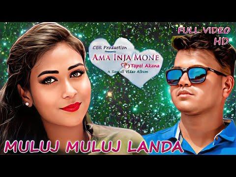 Muluj Muluj Landa | Album - Ama Inja Mone Topol Akana | New Santali Album 2018