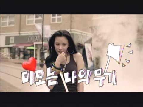 Beautiful Girl (200 Pounds of Beauty OST) - Kim Ah Joong