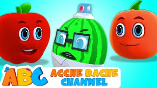 Five Cute Fruits - पाँच प्यारे फल | Learn Fruit Names | Hindi Kids Song