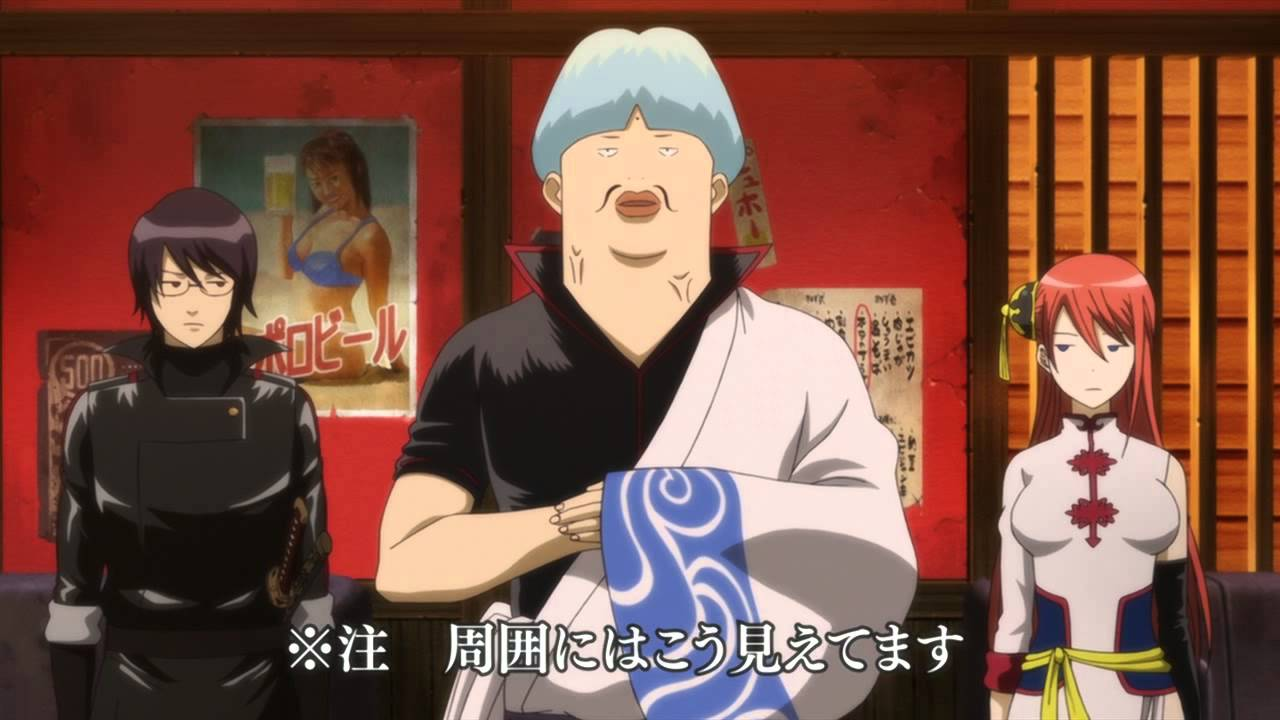 Gintama Funny Pictures Gintama funny moments ...
