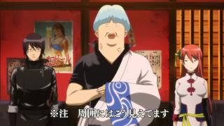 Gintama funny moments - Chin Po