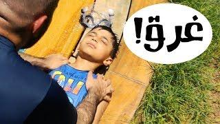 عادل ما سمع كلام ابوه - عائلة عدنان