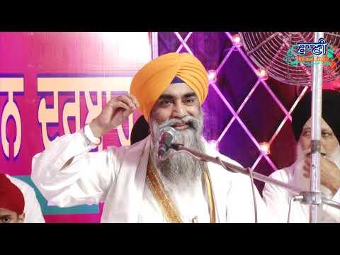 Gurmat-Vichar-Giani-Harnam-Singh-Ji-Khalsa-G-Sisganj-Sahib-2019