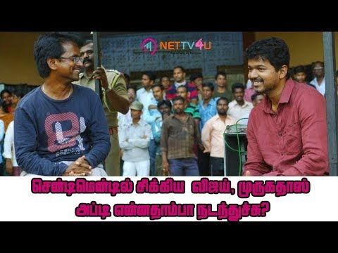 Vijay 62 Action Scenes To Be Shot In Kolkata| Vijay Sentiment