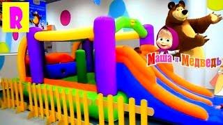 Батут для детей Развлекательный  Центр Батут Маша и Медведь развлечение для детей HappyRoma(, 2016-11-25T14:06:00.000Z)