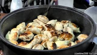 The Momo Dumplings from Tibet. Street Food Tasted in London