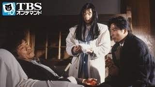 隆夫(真田広之)、繭(桜井幸子)と共に自宅へ戻った耕介(峰岸徹)は、2人を...