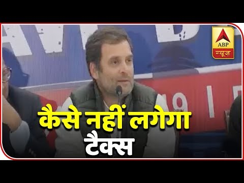Surgical Strike Is Going To Happen With PM Modi: Rahul Gandhi | ABP News
