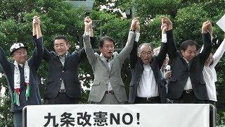 九条改憲NO! 活かせ憲法、暮らしと福祉に! 2019/6/19@福岡市中央区天神PARCO前 thumbnail