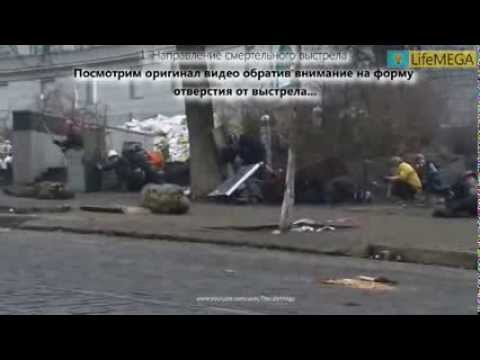 Analysis of cynical lies on Federal Russian TVs about mass shooting in Kyiv.