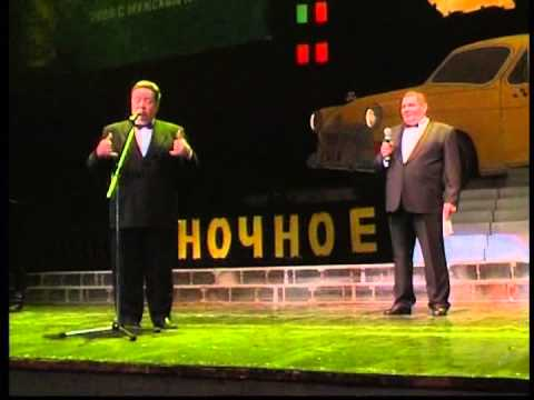 Братья Жемчужные - На Деребасовской