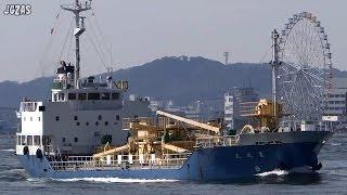 [船] RYOSEI MARU 菱成丸 Cement carrier セメント船 Kanmon Strait 関門海峡 2014-FEB