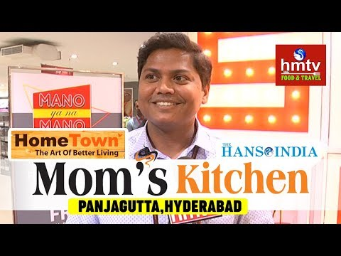 Home Town Manager About Furniture And Decor Items   Mom's Kitchen   Hmtv Food & Travel