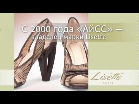 лизетт обувь 6