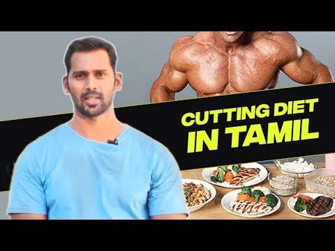 cutting-diet-(full-day-eating-plan)-|-indian-bodybuilding-meal-charts-|-cutting-diet-tips-in-tamil
