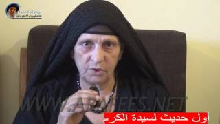 فيديو..  أول تعليق لسيدة المنيا على واقعة تجريدها من ملابسها