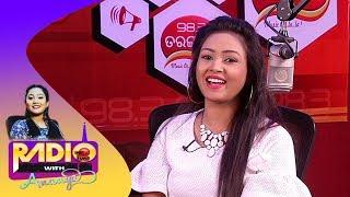 Radio Time with Ananya | Candid Talk with Lipika | Celeb Chat Show | Tarang Music