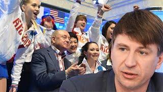 Ягудин о командном ЧМ Я уверен в сборной России