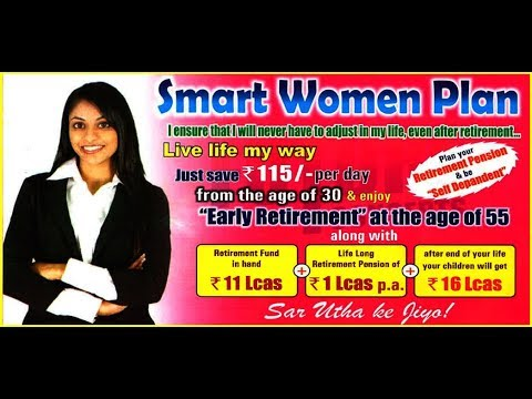 Smart Women Plan | LIC's Plan for Womens | Life Time Free Insurance & Pension