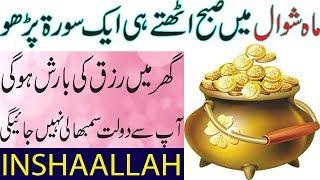 Har Maqsad Mein Kamy Assalam O Alikum – Emploiaude