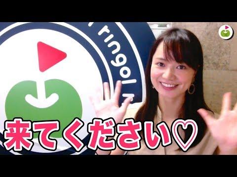 【速報】全国の ringolf 視聴者のみんなとゴルフがしたい!!