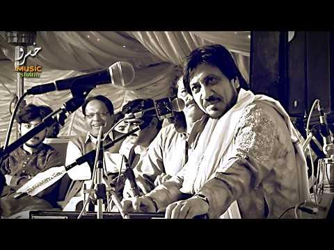 Hamid Ali Khan 2017 New Beautiful Ghazal