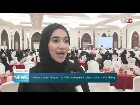 The National Youth Program for Skills Development Celebrates Omani Youth Day