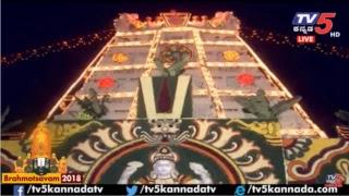 Tirumala Brahmotsavam Day 1 - Ankurarpana Live | TTD Live | Tirupathi | TV5 Kannada