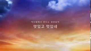김현창의 떡다함 떡이야기 KOREAN RICE CAKE