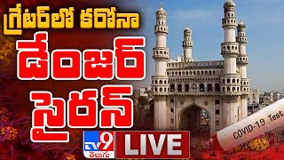 Coronavirus Threat LIVE || Corona Danger Bells in Hyderabad - TV9