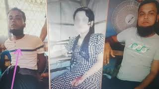Rohingya Breaking News: 14:10:2019. Personal Issue to Murdered case. Mv Younus  killed by Mv.Faisel