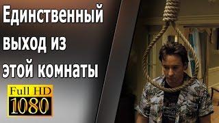 GTV - Комната 1408 - Обзор