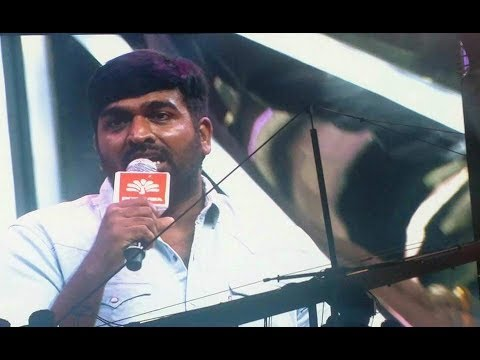 Vijay Awards 2018 - Vijay Sethupathi speech in 10th Annual Vijay Awards |  Fans reaction Moments