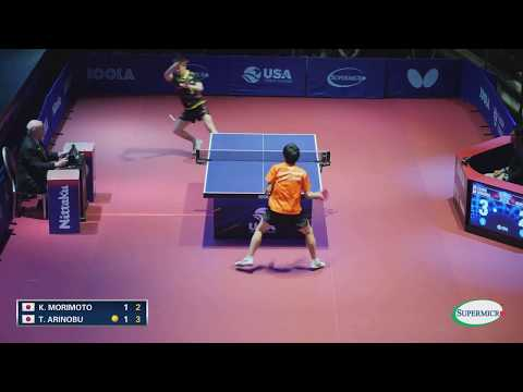 2017 US Open Table Tennis Championships - Taimu Arinobu Vs Kohei Morimoto Men's Final  (Highlights)