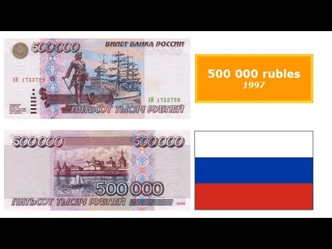 Russian ruble (RUR)