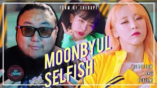 In this episode the Producer checks out Moonbyul in her solo music ...