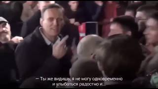Навальный не смог ответить на  вопрос