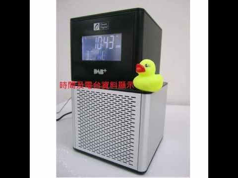 Ocean Digital DAB+ Radio - DB-300K 高清數碼收音機