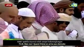 Emotional Quran Recitation surah Al Qiyamah by Sheikh Idrees Akbar