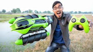Remote Controlled Amphibian Toy | ये जमीन और पानी दोनों पे चलता है | Unboxing & Giveaway