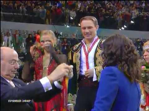 Татьяна Навка и Роман Костомаров - Олимпиада Турин 2006 - награждение
