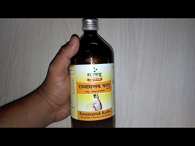 Rasnasaptak Kadha review Sandu Brothers Best Painkiller