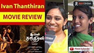Ivan Thanthiran Movie Review | GauthamKarthik | ShraddhaSrinath - 2DAYCINEMA.COM