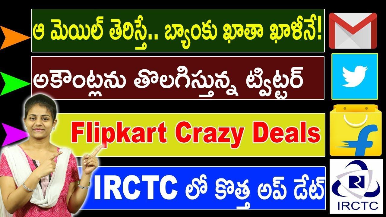 Tech News 4   Latest Technology   Tech Updates In Telugu   Omfut Tech And Jobs