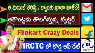 Tech News 4 | Latest Technology | Tech Updates In Telugu | Omfut Tech And Jobs