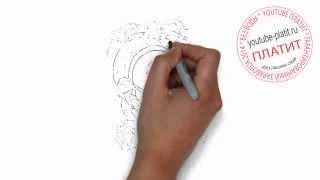 Как нарисовать красивого одноглазого монстра