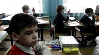 Фрагмент урока (итог) в 3 кл. Учитель Бухарова И.Г.