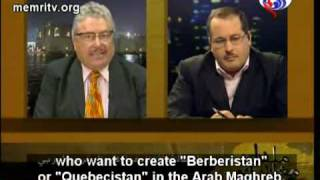 Berber Jewish Friendship association debate