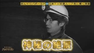 Японцы были в шоке когда увидели нашу соль на Уралкалии