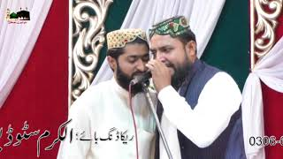 Download Video Allah Dill Deta Ay Hazoor ( S.A.W ) Dey Payar Hafiz Amin Bradran Video In Full HD 1080p, topinvice MP3 3GP MP4